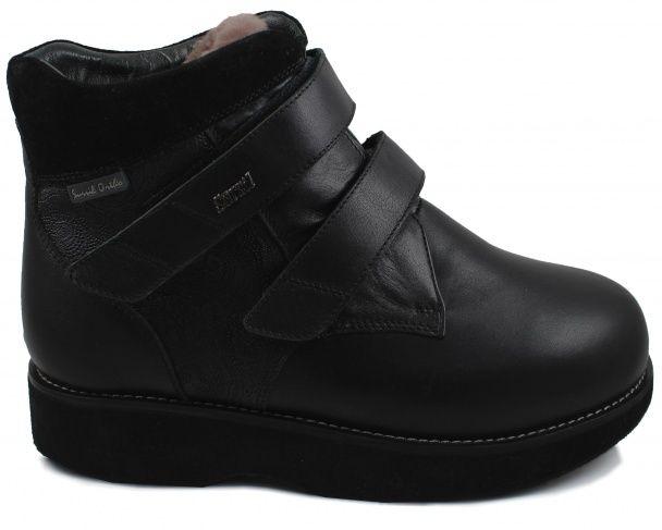 купить обувь в кредит